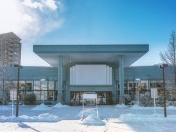 Winter Maintenance for your Commercial Property